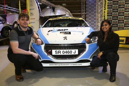 Nabila takes the covers off new Peugeot 208 R2 Photo